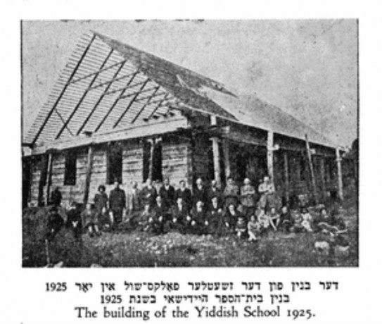 Строительство еврейской школы в 1925 году в Дятлово