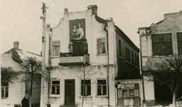 Здания на площади 17 Сентября в городе Дятлово